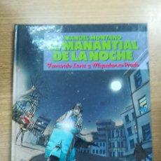 Cómics: MANUEL MONTANO EL MANANTIAL DE LA NOCHE (LAS AVENTURAS DE CAIRO). Lote 140734648
