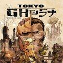 Cómics: CÓMICS. TOKYO GHOST (EDICIÓN DE LUJO) - RICK REMENDER/SEAN MURPHY/MATT HOLLINGSWORTH (CARTONÉ). Lote 140937982