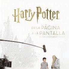 Cómics: CÓMICS. HARRY POTTER. DE LA PÁGINA A LA PANTALLA. EL VIAJE CINEMATOGRÁFICO COMPLETO - MCC (CARTONÉ). Lote 140942130