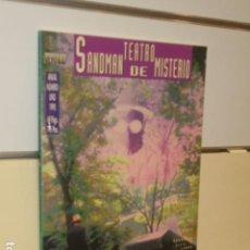 Cómics: SANDMAN TEATRO DE MISTERIO ANUAL NUMERO 1995 - NORMA OFERTA. Lote 144038274