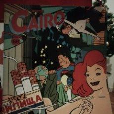 Cómics: CAIRO 68. Lote 146142722