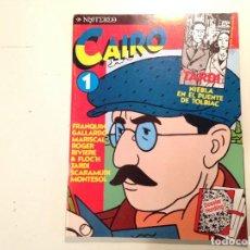 Cómics: CAIRO LOTE 69 EJEMPLARES 3 COFRES. Lote 146797178