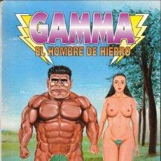 Cómics: GAMMA EL HOMBRE DE HIERRO NÚMERO 4 YASUHITO TAMAMOTO NORMA EDITORIAL MANGA. Lote 146903774
