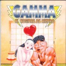 Cómics: GAMMA EL HOMBRE DE HIERRO NÚMERO 5 YASUHITO TAMAMOTO NORMA EDITORIAL MANGA. Lote 146903814