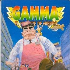 Cómics: GAMMA EL HOMBRE DE HIERRO NÚMERO 8 YASUHITO TAMAMOTO NORMA EDITORIAL MANGA. Lote 146904002