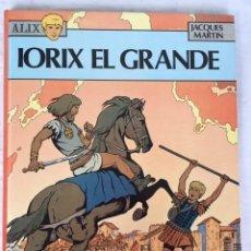 Cómics: IORIX EL GRANDE - SERIE ALIX - ED. NORMA. Lote 147543402
