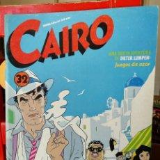 Cómics: CAIRO 32. Lote 147704010