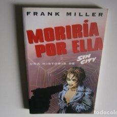 Cómics: SIN CITY. MORIRÍA POR ELLA. COMPLETA. FRANK MILLER. NORMA EDITORIAL. Lote 148157166