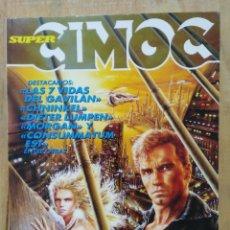 Cómics: SUPER CIMOC - Nº 1 - ED. NORMA. Lote 151722134
