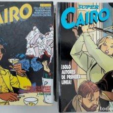 Cómics: CAIRO Y ANTOLOGÍA CAIRO, LOTE AÑOS 80 (17 TOMOS) VER RELACIÓN. Lote 154651122