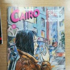 Cómics: CAIRO #37. Lote 154797792