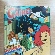 Cómics: CAIRO #68. Lote 154797796
