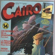 Cómics: CAIRO-AÑO 1982-NORMA-B/N-COLOR-FORMATO GRAPA-Nº 14. Lote 155082498