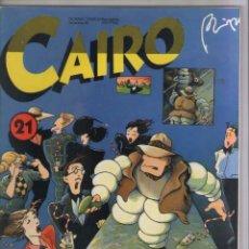 Cómics: CAIRO-AÑO 1982-NORMA-B/N-COLOR-FORMATO GRAPA-Nº 21. Lote 155082842