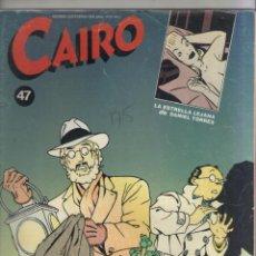 Cómics: CAIRO-AÑO 1982-NORMA-B/N-COLOR-FORMATO GRAPA-Nº 47. Lote 155083774