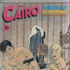 Cómics: CAIRO-AÑO 1982-NORMA-B/N-COLOR-FORMATO GRAPA-Nº 70. Lote 155083914