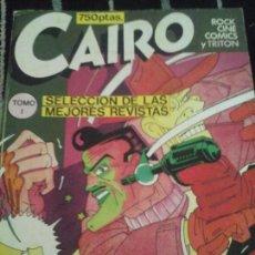 Cómics: CAIRO SELECCIÓN DE LAS MEJORES REVISTAS, TOMO 1. Lote 155568534