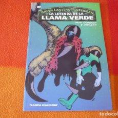 Cómics: GREEN LANTERN SUPERMAN LA LEYENDA DE LA LLAMA VERDE ( NEIL GAIMAN ) ¡MUY BUEN ESTADO! DC NORMA. Lote 156034930