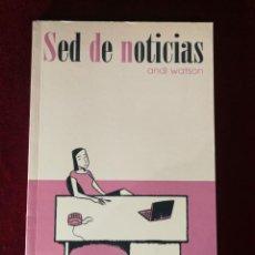 Comics: NORMA - SED DE NOTICIAS ANDI WATSON. Lote 159972658