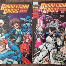 Cómics: BUBBLEGUM CRISIS. DEMENCIA MORTAL DE ADAM WARREN. COMPLETA 2 COMICS. NORMA 1995. Lote 160199210