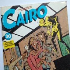 Cómics: CAIRO 30. Lote 160240929