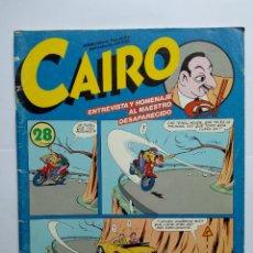 Cómics: CAIRO 28. Lote 160241290