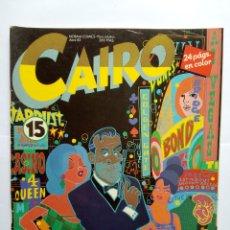 Cómics: CAIRO 15. Lote 160242180
