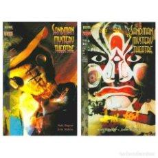 Cómics: SANDMAN MYSTERY THEATRE LA CARA COMPLETA 1 Y 2 - COL. VERTIGO Nº 81 Y 84 - NORMA - C24 - OFM15. Lote 119896115