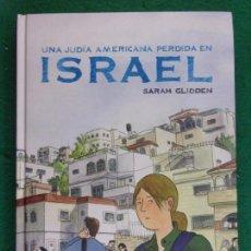 Cómics: UNA JUDÍA AMERICANA PERDIDA EN ISRAEL / SARAH GLIDDEN / 1ª EDICIÓN 2011. NORMA EDITORIAL. Lote 164081646