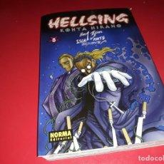 Cómics: HELSING Nº 8 KOHTA HIRANO NORMA EDITORIAL 2007. Lote 166093850