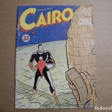 Cómics: CAIRO N. 33. . Lote 166447530