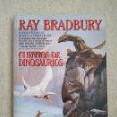 Cómics: RAY BRADBURY - CUENTOS DE DINOSAURIOS - ILUSTRADO POR MOEBIUS, STERANKO, .... Lote 168352552