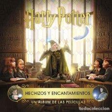 Cómics: CÓMICS. HARRY POTTER. HECHIZOS Y ENCANTAMIENTOS. UN ÁLBUM DE LAS PELÍCULAS - JODY REVENSON (CARTONÉ. Lote 169765272
