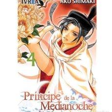 Cómics: COMIC - PRÍNCIPE DE LA MEDANOCHE 4 - AKO SHIMAKI - IVREA - NUEVO / N-9023. Lote 170865485