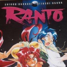 Cómics: MANGA RANTO SATORU AKAHORI HITOSHI OKUDA VOLUN 2 NORMA EDITO. Lote 172081315