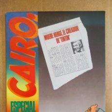 Cómics: CAIRO: ESPECIAL HERGÉ (NORMA EDITORIAL, 1983). HOMENAJE TRAS LA MUERTE DEL AUTOR DE TINTÍN.. Lote 173369197