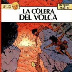 Cómics: ALIX: LA CÒLERA DEL VOLCÀ (NORMA, 1984) DE JACQUES MARTIN. TAPA DURA. EN CATALÀ.. Lote 173533844