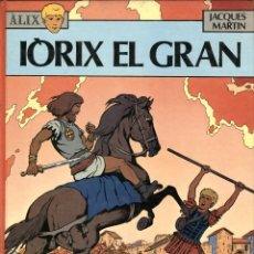 Cómics: ALIX: IORIX EL GRAN (NORMA, 1982) DE JACQUES MARTIN. TAPA DURA. EN CATALÀ.. Lote 173533942