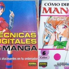 Cómics: ED. NORMA COMO DIBUJAR MANGA 2 LIBROS : TÉCNICAS DIGITALES + N.º 6 MANGA COLOR . Lote 175072229