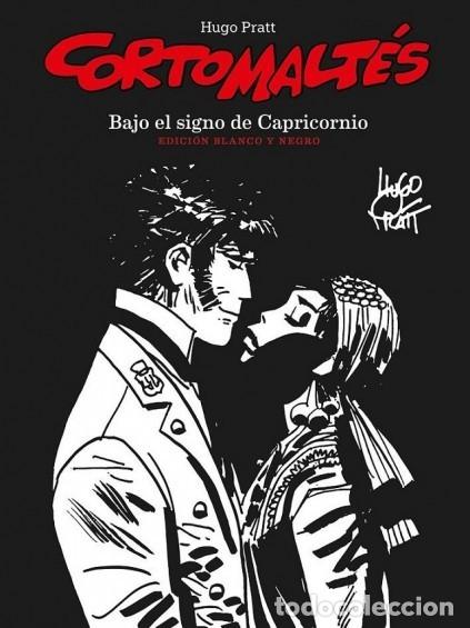 CORTO MALTES BAJO EL SIGNO DE CAPRICORNIO - EDICION BLANCO Y NEGRO - NORMA - CARTONE - OFI15T (Tebeos y Comics - Norma - Comic Europeo)