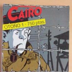Cómics: EL CAIRO OTOÑO 1 NUMS 43-44-45.. Lote 176630913