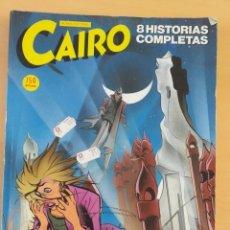Cómics: CAIRO - TOMO 18 NUMS 55-56-57.. Lote 176643595