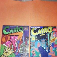 Cómics: CAIRO. ANTOLOGÍA EXTRA DE PRIMAVERA Y CAIRO 19.. Lote 176667267
