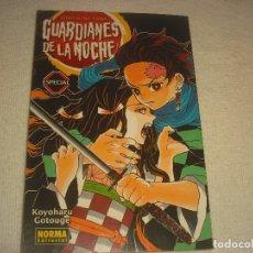 Cómics: GUARDIANES DE LA NOCHE . VOL. 1 . KIMETSU NO YAIBA. Lote 177746173