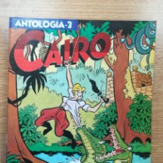 Cómics: CAIRO ANTOLOGIA #3 (NUMEROS 9 A 12). Lote 178782763