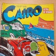 Cómics: EL CAIRO NUM 18 EXTRA DE VERANO.. Lote 178947207