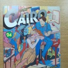 Cómics: CAIRO #24. Lote 179106663
