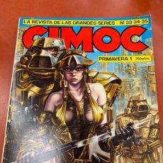 Cómics: COMIC CIMOC, PRIMAVERA 1, NUMEROS 33,34,35. NORMA COMICS, EN MUY BUEN ESTADO.. Lote 179538621