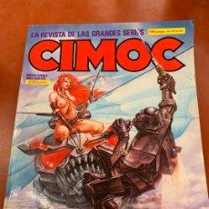 Cómics: COMIC CIMOC, NUMEROS 44, 45, 46. NORMA COMICS, EN MIUY BUEN ESTADO. Lote 179539597