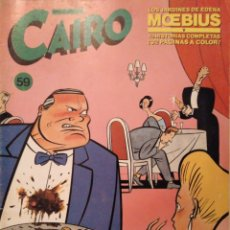 Cómics: CAIRO NÚM 59. Lote 180188420